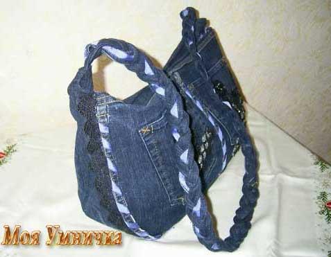 джинсы mjs-ss-sl-12 размер: 28, цвет: синий