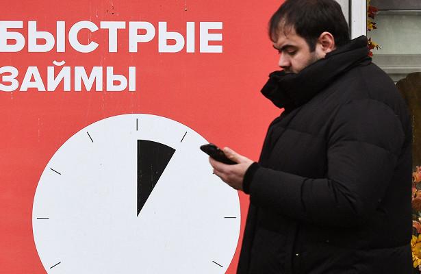 Россияне жалуются нановые неправомерные комиссии МФО