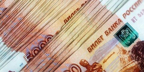 МВДпресекло масштабное производство фальшивых денег