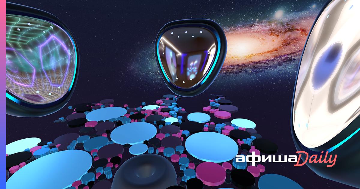 Развлечения будущего: 7-D-квесты, игры на выживание и путешествия во времени