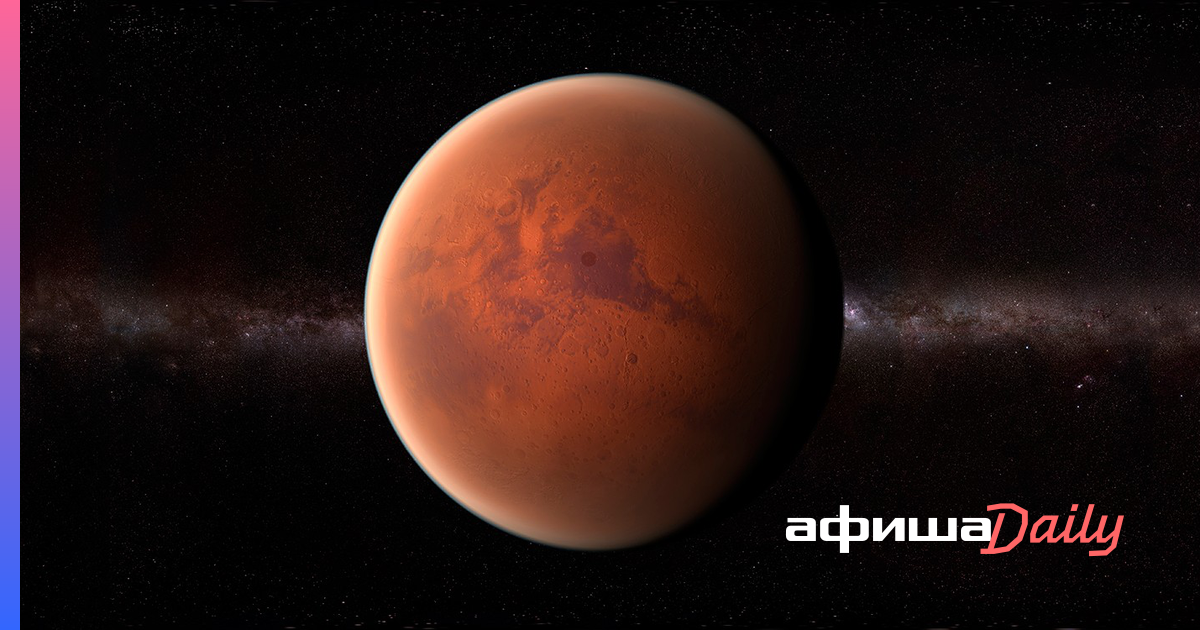 Что искать на Марсе и зачем лететь к Луне: лекция астронома Владимира Сурдина