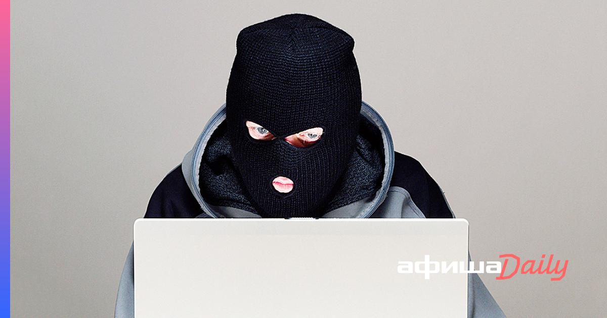 Все, что вы хотели знать о хакерах, но боялись спросить