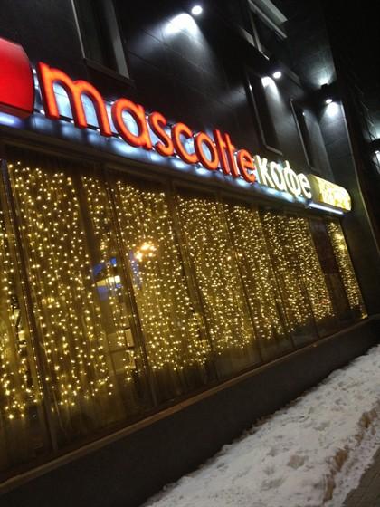 Ресторан Mascotte - фотография 1