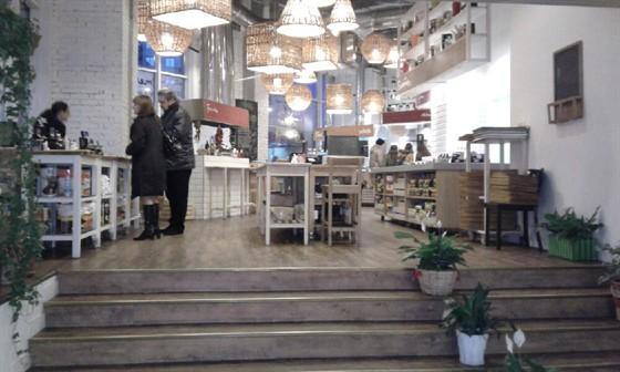 Ресторан Marketplace - фотография 2