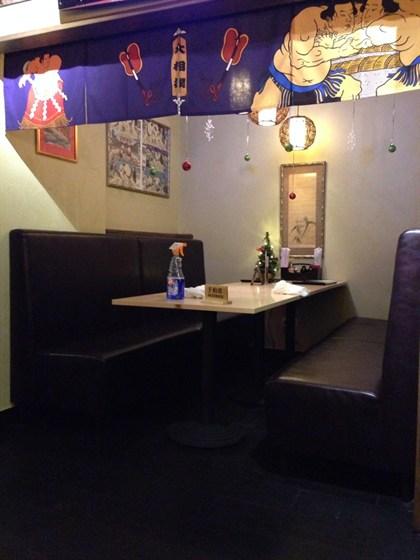 Ресторан Мидори - фотография 1