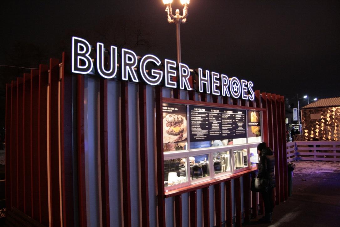 Ресторан Burger Heroes - фотография 4
