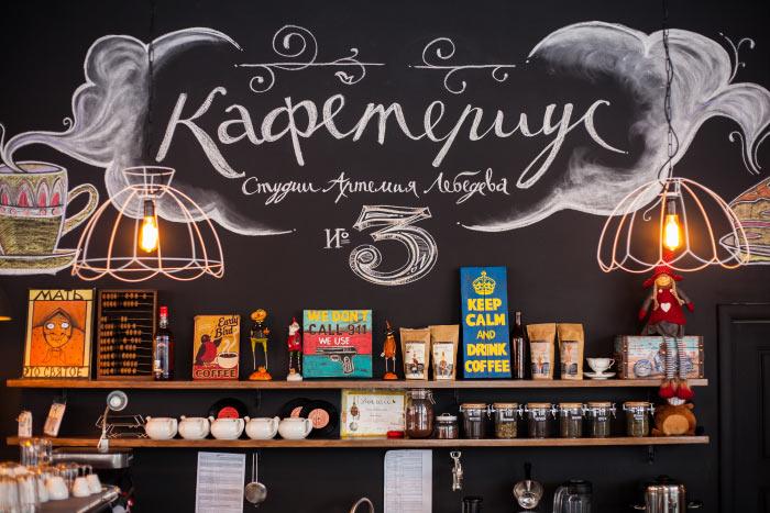 Ресторан Кафетериус №3 - фотография 1