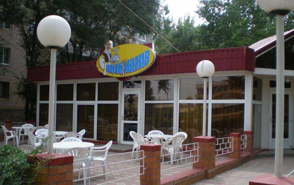 Ресторан Эксклюзив - фотография 3