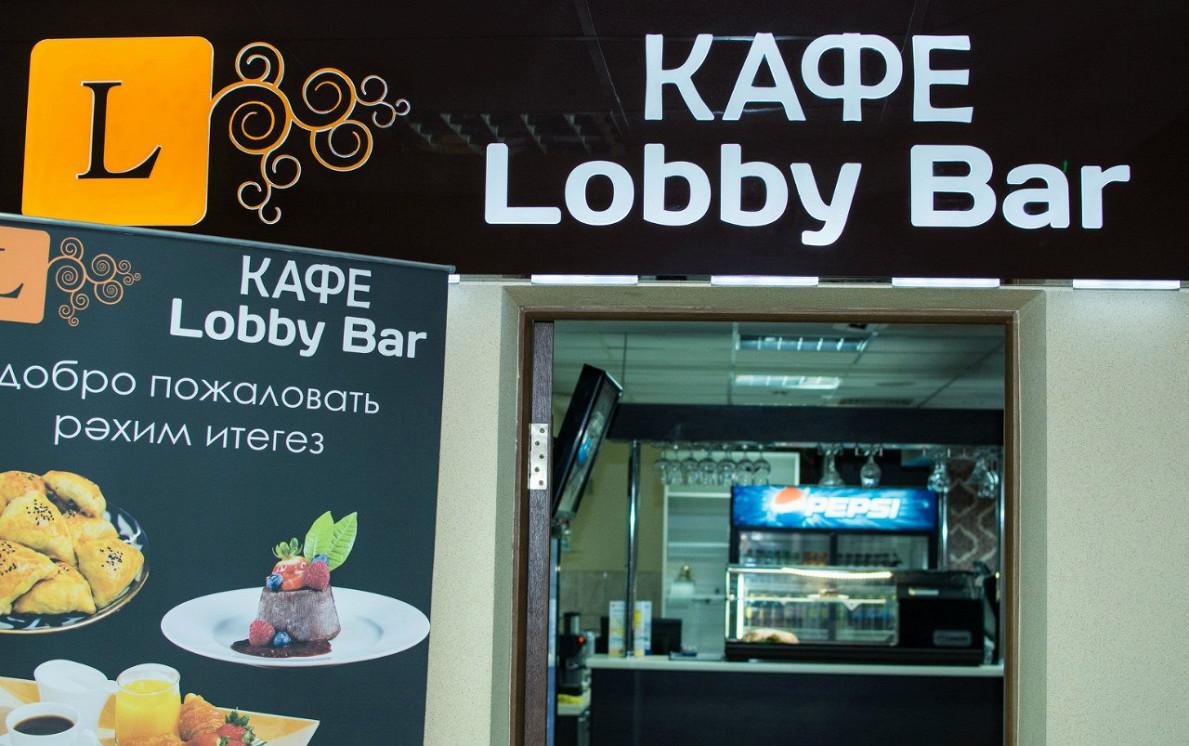 Ресторан Лобби-бар - фотография 3