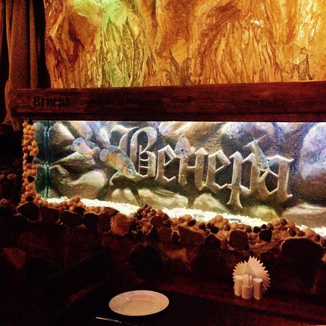 Ресторан Венера - фотография 7