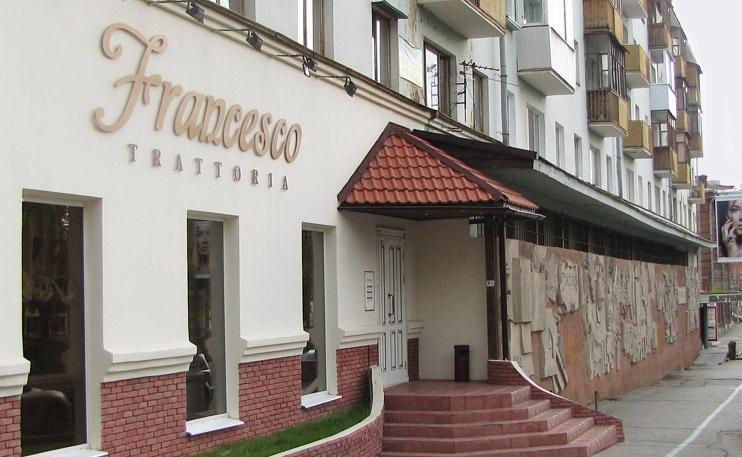 Ресторан Francesco - фотография 1