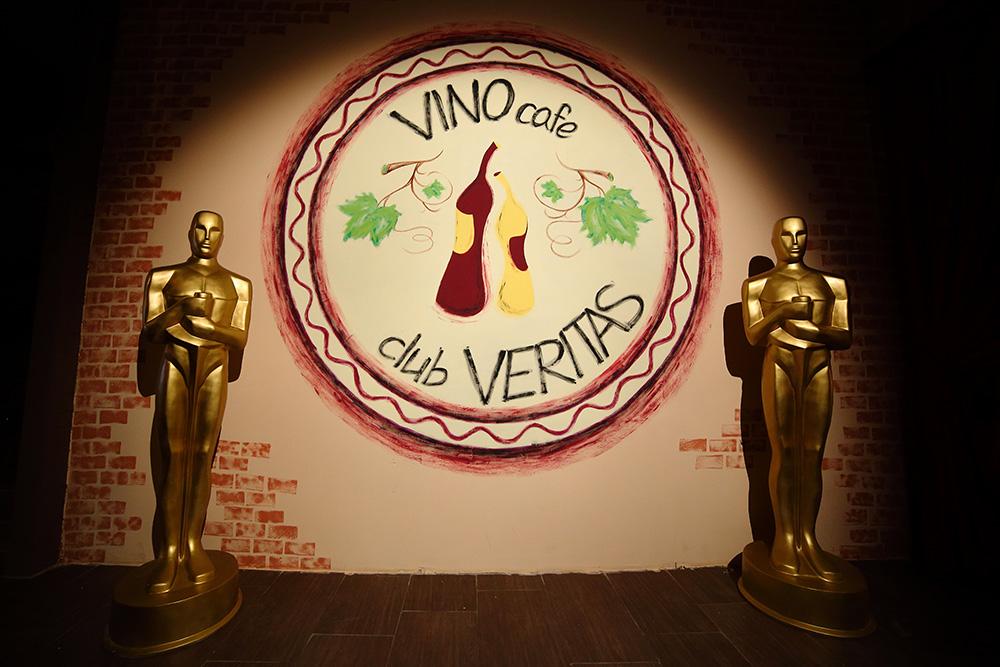 Ресторан Veritas - фотография 2