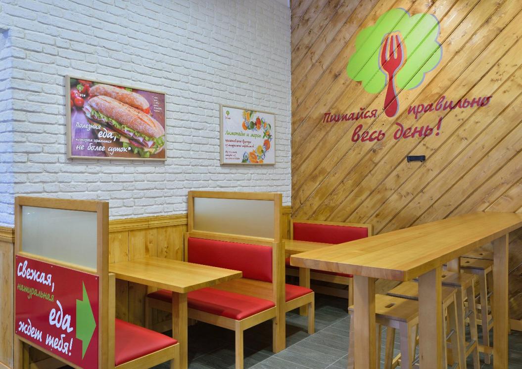 Ресторан Готово - фотография 1