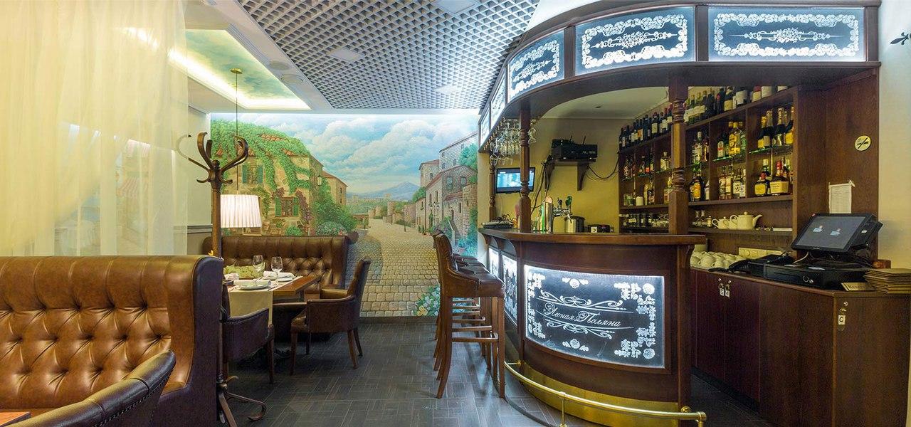 Ресторан Лесная поляна - фотография 1