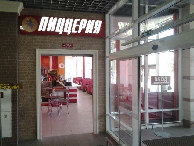 Ресторан Umberto - фотография 2