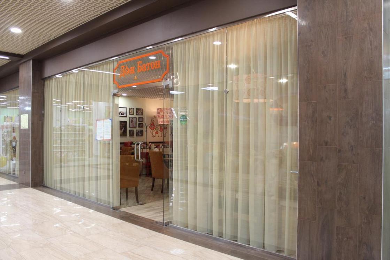 Ресторан Дон Батон - фотография 1