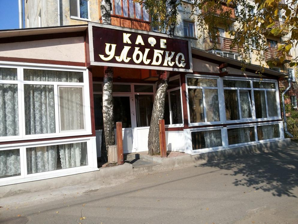 Ресторан Улыбка - фотография 1
