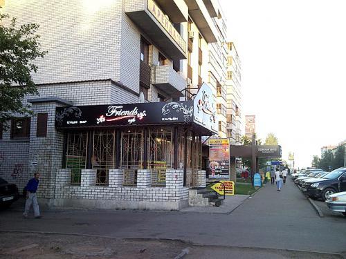 Ресторан Friends - фотография 1