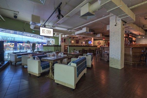 Ресторан Все свои - фотография 1