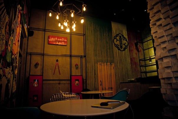 Ресторан Vapelab - фотография 5 -