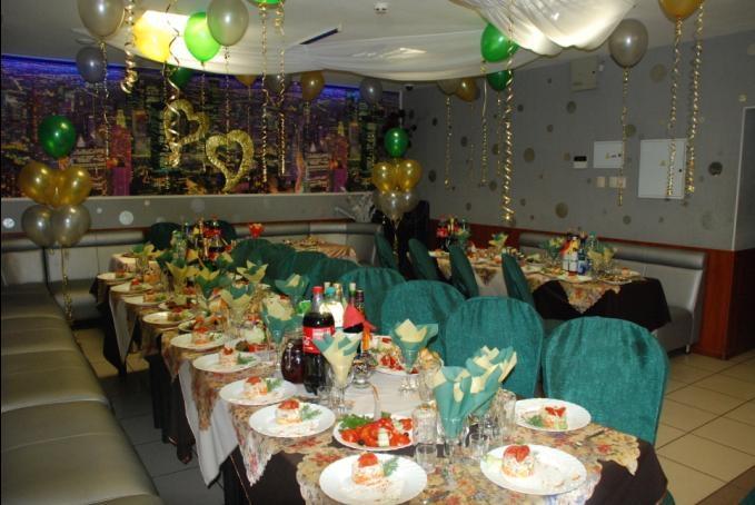 Ресторан Зодиак - фотография 2