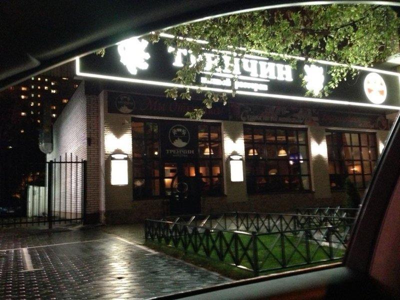 Ресторан Тренчин - фотография 5