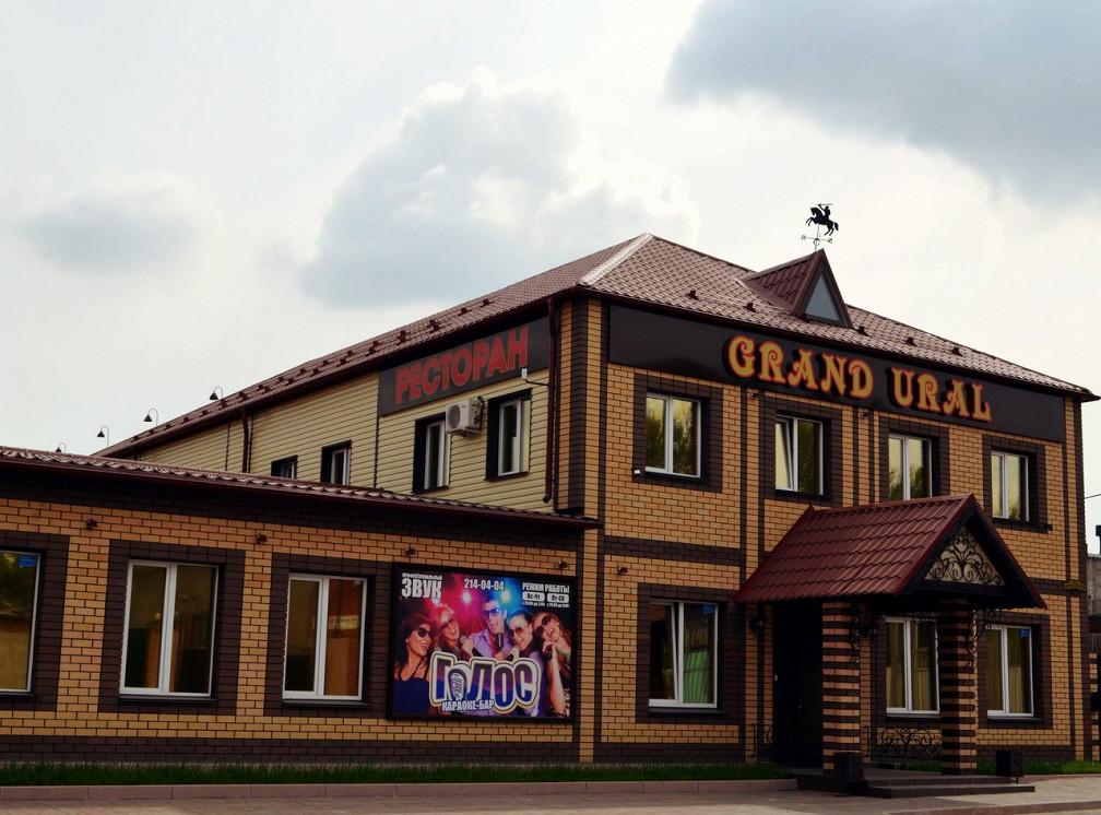 Ресторан Grand Ural - фотография 1