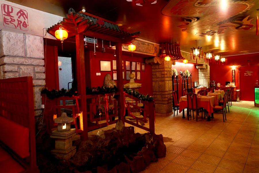 Ресторан Мао - фотография 1