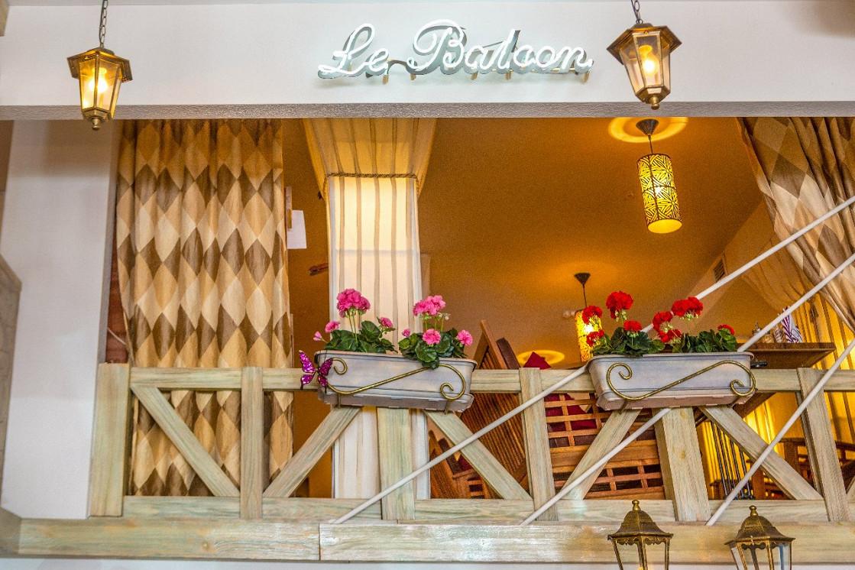 Ресторан Le balcon - фотография 1