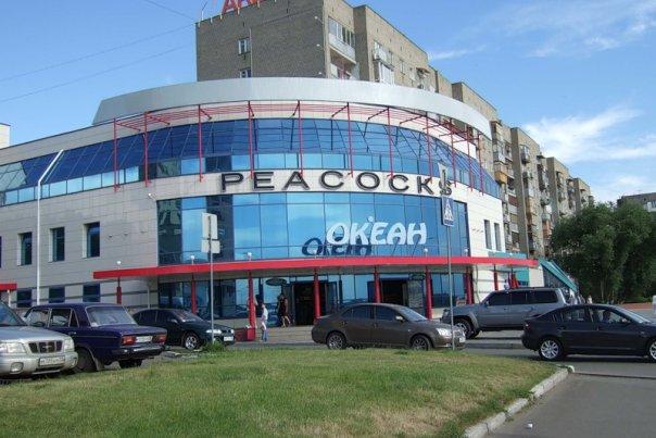Ресторан Океан - фотография 1