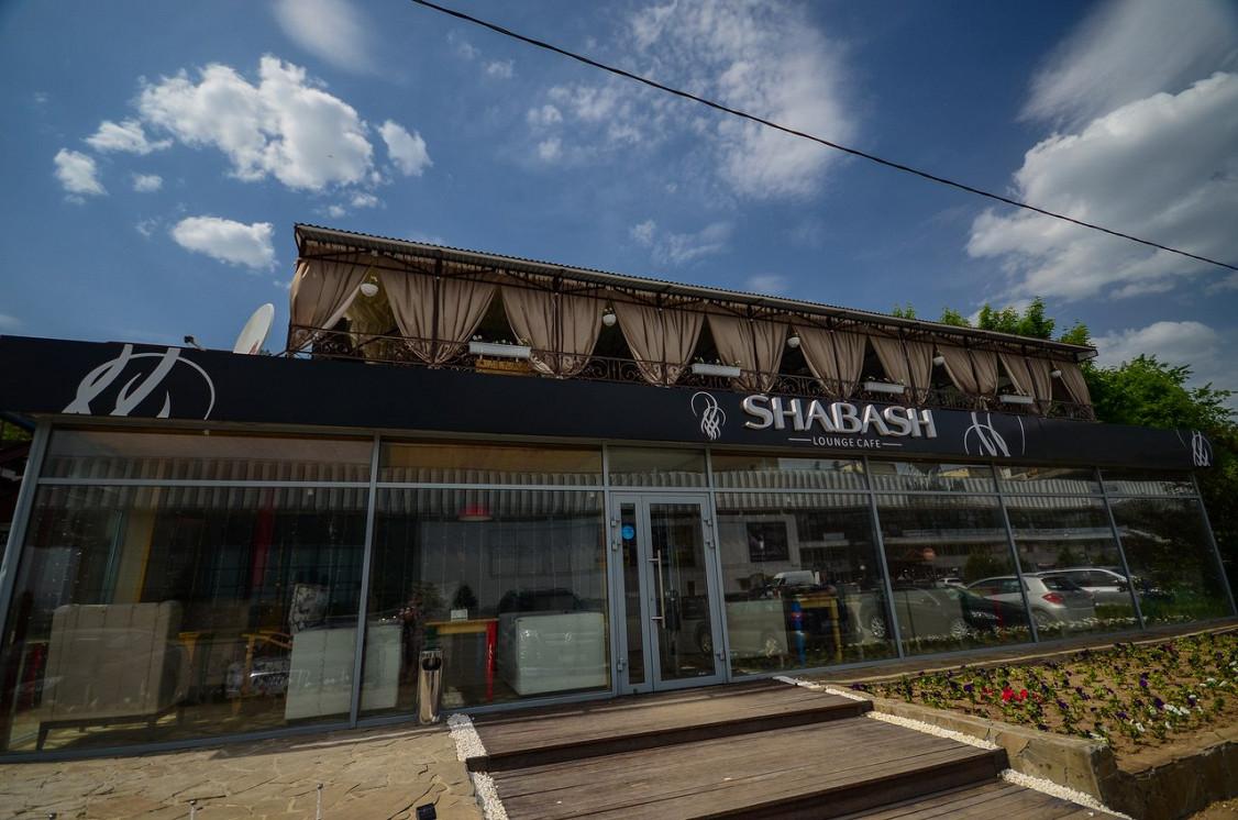 Ресторан Shabash - фотография 7