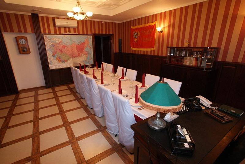 Ресторан Побратимыч - фотография 11