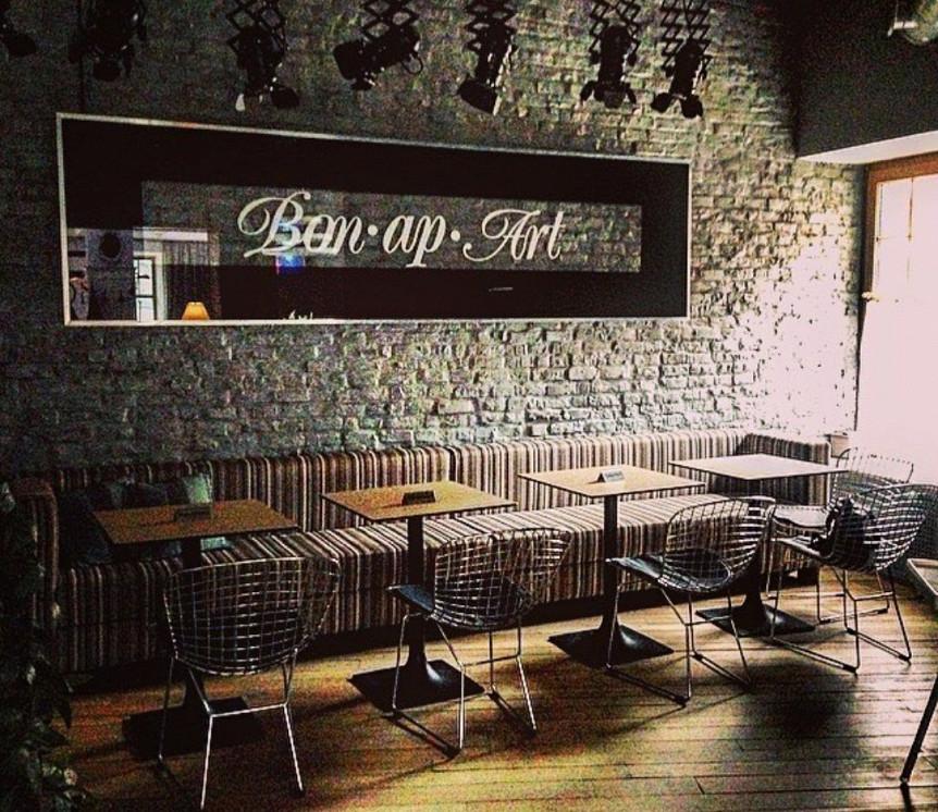 Ресторан Bon ap art - фотография 3