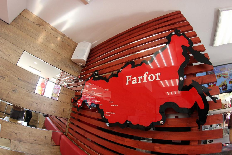 Ресторан Farfor Street - фотография 2