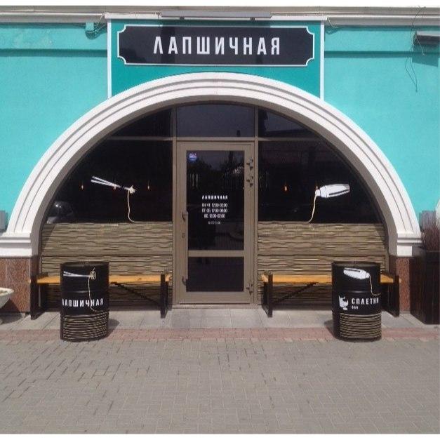 Ресторан Лапшичная - фотография 1