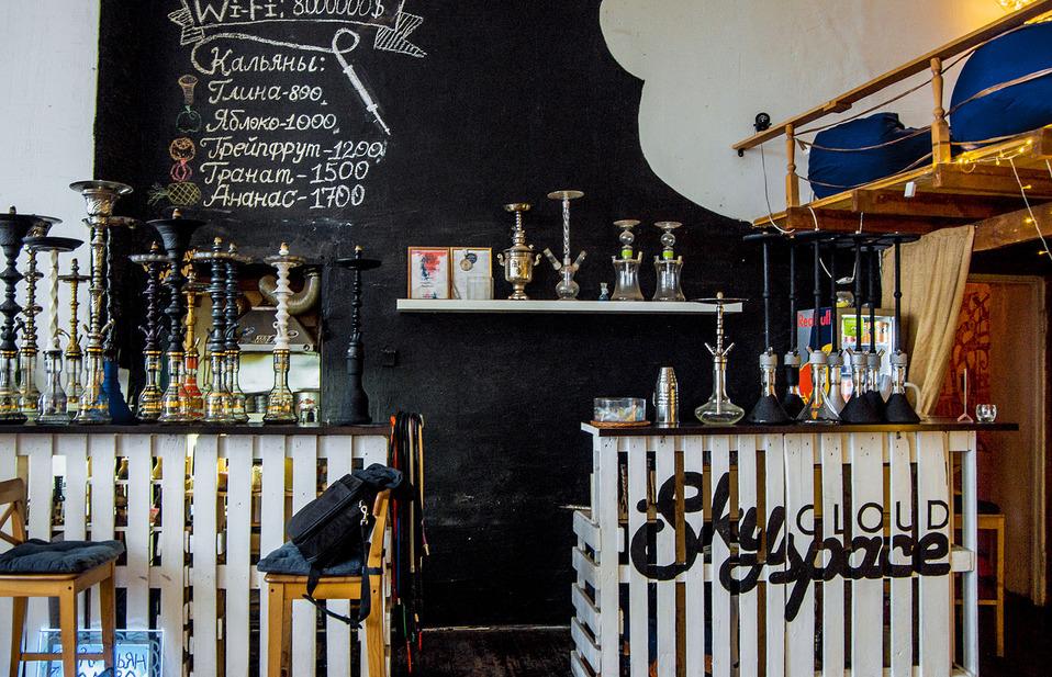 Ресторан Поднебесная  - фотография 4
