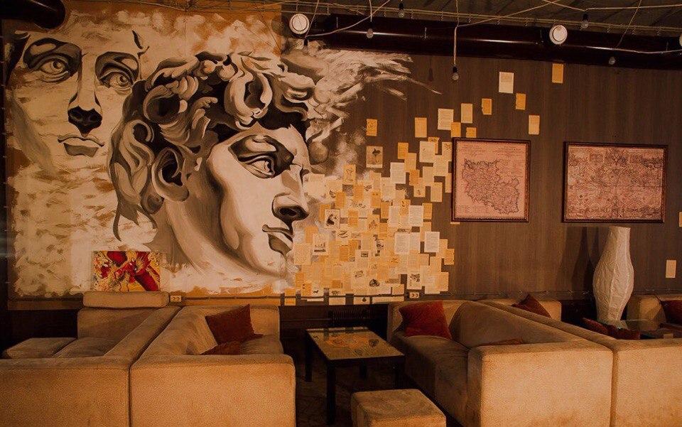 Ресторан Time - фотография 2
