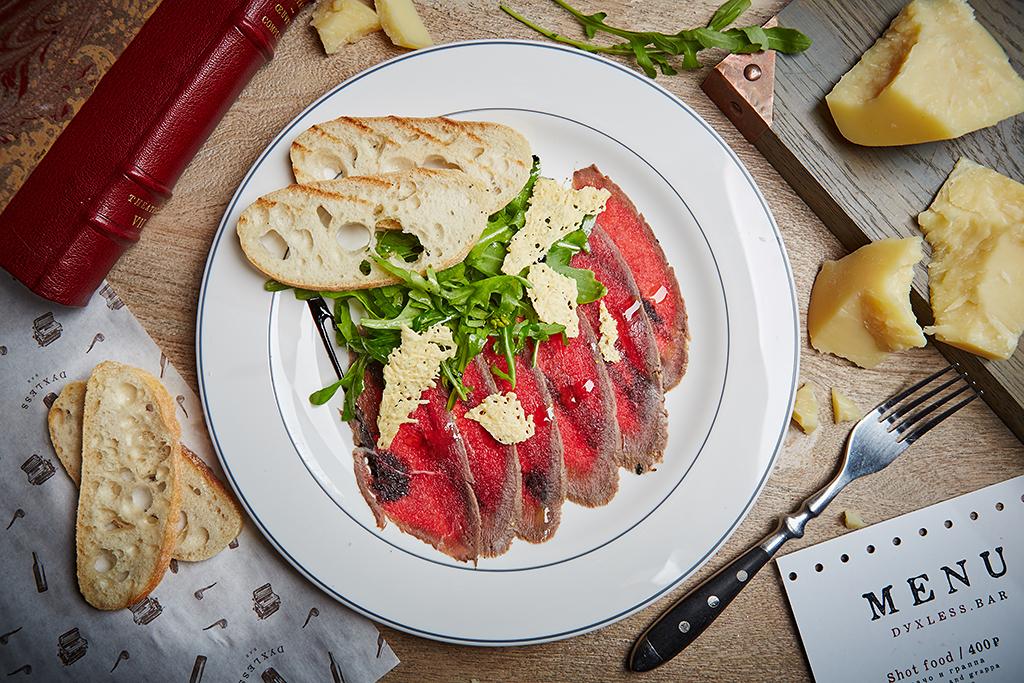 Ресторан Dyxless Bar - фотография 8 - карпаччо