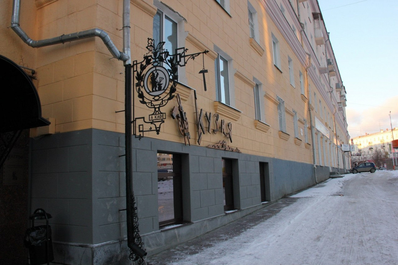 Ресторан Кузня - фотография 1