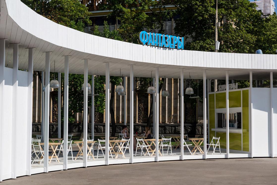 Ресторан Фантазеры - фотография 1