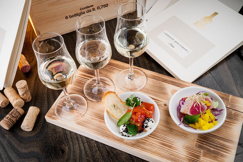 Ресторан Школа вина 0,75 - фотография 4 - Белый винный сет