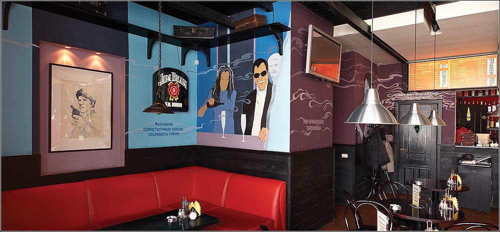 Ресторан Don Italiano - фотография 3