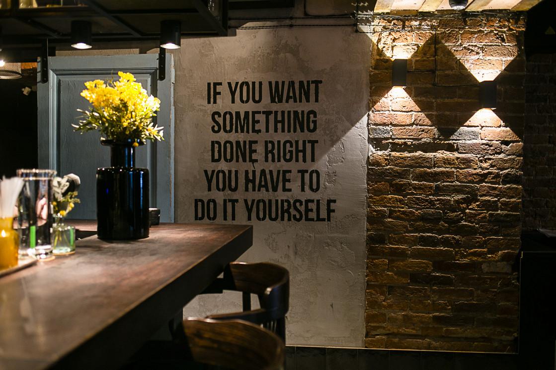 Ресторан Mondriaan Bar - фотография 14