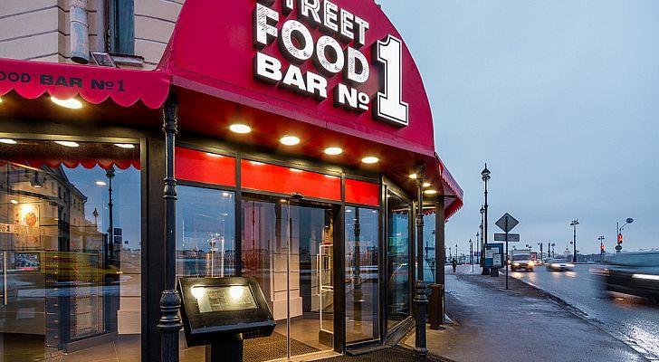 Ресторан Street Food Bar №1 - фотография 25