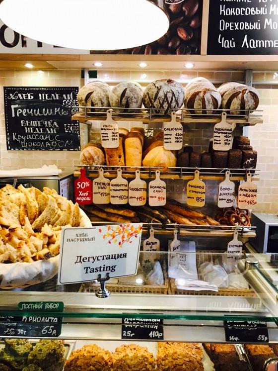 Ресторан Хлеб насущный экспресс - фотография 1