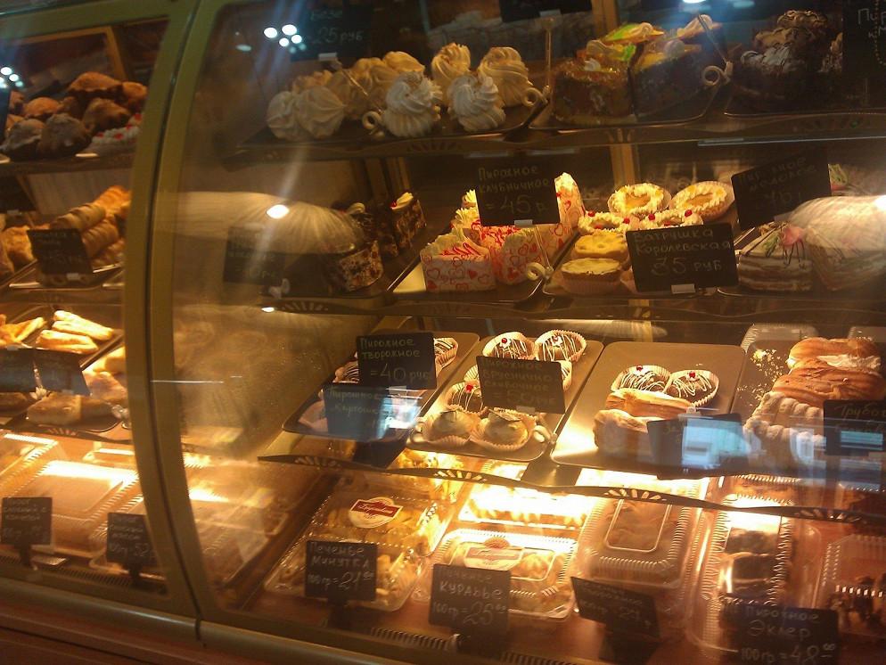 Ресторан Брусникино - фотография 3