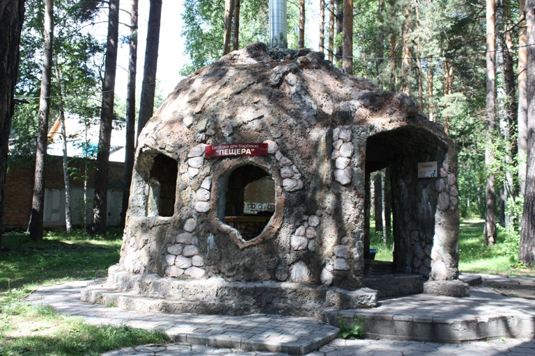 Ресторан Весело-село - фотография 10