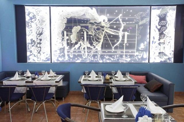 Ресторан Стрелец - фотография 1