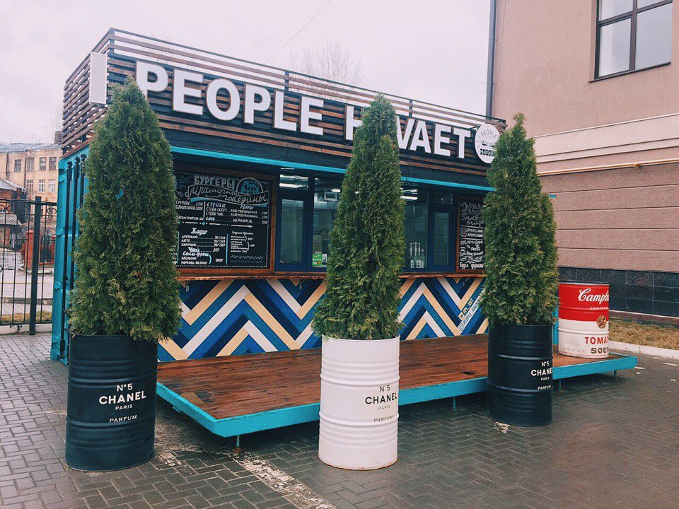 Ресторан People Havaet - фотография 1 - Контейнер