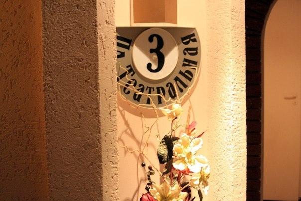 Ресторан Театральная площадь - фотография 1